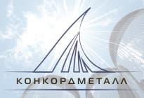 День металлурга 2014